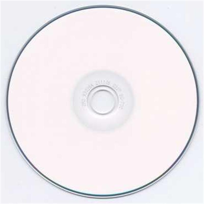 Mirex CD-R 700Mb 48x Printable