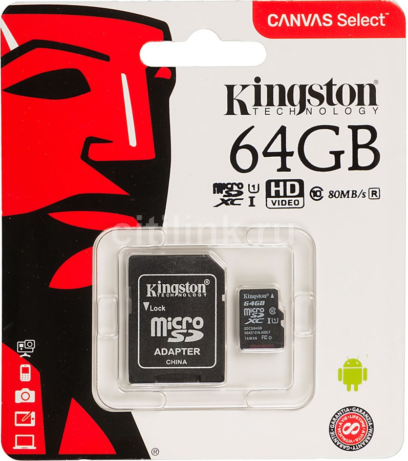 Карта памяти  64 GB micro SDXC Class 10 U-1 UHS-I Kingston